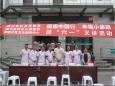 """为儿童的健康和成长保驾护航——省妇幼开展""""健康中国行  幸福小康路"""""""