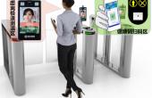 实时检测、自动分流、1秒通行——四川省妇幼保健院率先启用健康码测温闸机