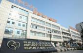 四川省妇幼保健院·四川省妇女儿童医院招聘公告