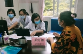 『为群众办实事』四川省妇幼保健院 . 四川省妇女儿童医院米易分院更年期保健门诊正式开诊