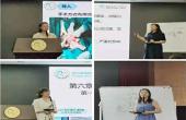 优师筑梦 ——护理教师基本功比赛献礼教师节