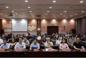 四川省妇幼保健院 集中收看庆祝中国共产党成立100周年大会