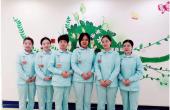 妇女保健科护理专科团队